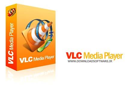 دانلود نرم افزار VLC Media Player - برنامه مالتی مدیا