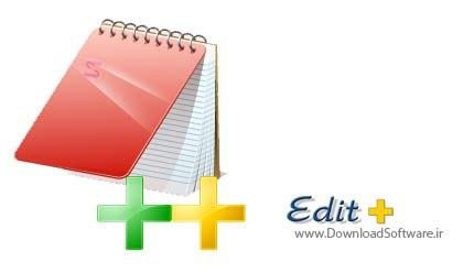 دانلود نرم افزار ES-Computing EditPlus برنامه ویرایشگر متن پیشرفته