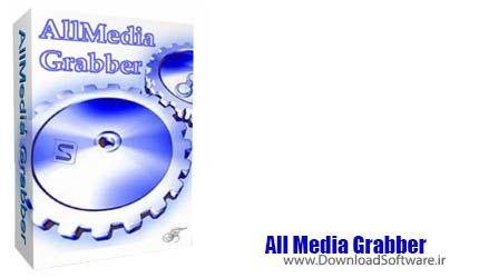 All Media Grabber