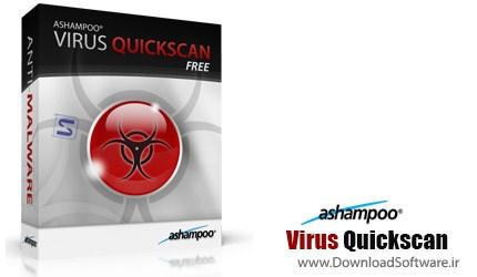 Ashampoo Virus Quickscan