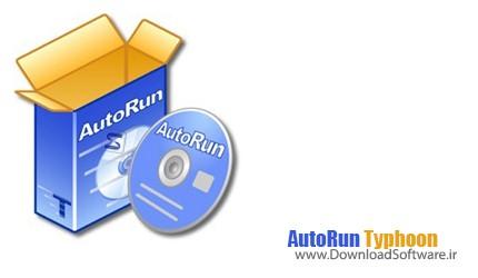 AutoRun Typhoon Pro