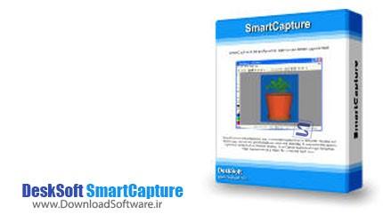 دانلود نرم افزار Desksoft SmartCapture - برنامه عکس برداری از دسکتاپ