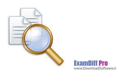 دانلود نرم افزار ExamDiff Pro Master Edition - مقایسه فایل ها و پوشه ها با یکدیگر