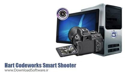 دانلود نرم افزار Hart Codeworks Smart Shooter