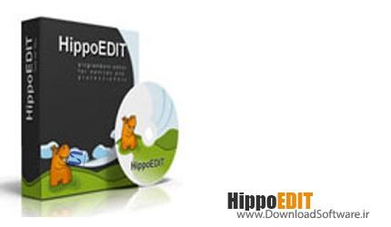 HippoEDIT