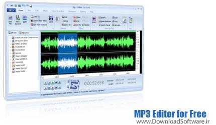 MeMedia MP3 Editor for Free