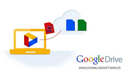دانلود گوگل درایو Google Drive (Backup and Sync) فضای رایگان گوگل درایو