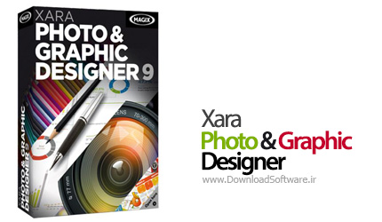 Xara-Photo-&-Graphic-Designer