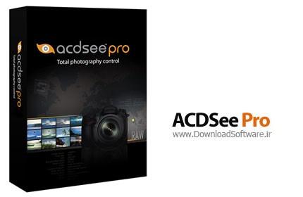 ACDSee-Pro