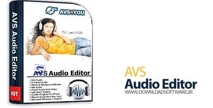 دانلود نرم افزار AVS Audio Editor - برنامه ویرایش فایل های صوتی