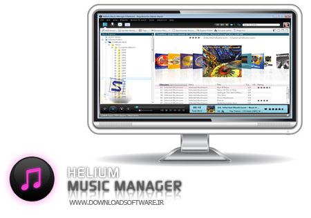 دانلود برنامه مدیریت موزیک Helium Music Manager