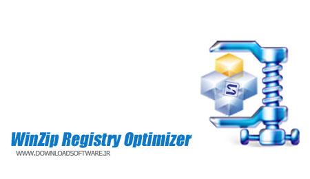 دانلود نرم افزار WinZip Registry Optimizer برنامه بهینه ساز رجیستری