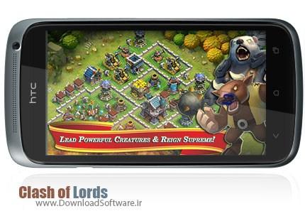دانلود بازی جنگ با شاه Clash of Lords 2 برای اندروید