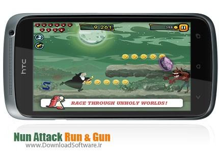 Run__Gun