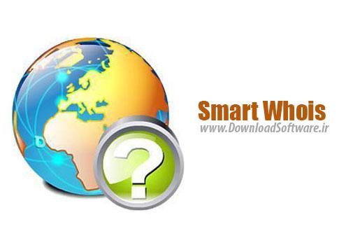 دانلود برنامه TamoSoft SmartWhois نرم افزار کسب اطلاعات از آدرس های اینترنتی