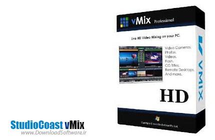 دانلود نرم افزار vMix برنامه میکس و مونتاژ تصاویر ویدئویی