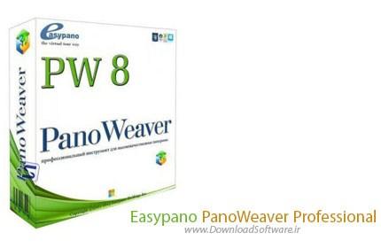 easypano-panoweaver