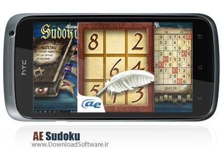 AE-Sudoku