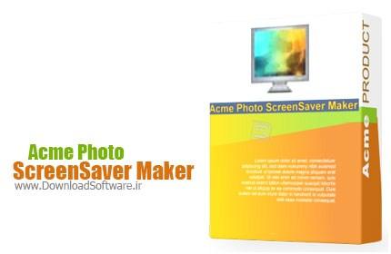 Acme-Photo-ScreenSaver-Maker