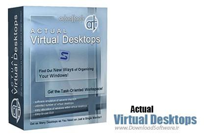 دانلود نرم افزار Actual Virtual Desktops - برنامه ایجاد دسکتاپ مجازی