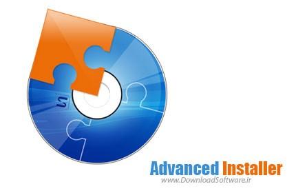دانلود نرم افزار Advanced Installer Architect - دانلود برنامه ساخت فایل نصب