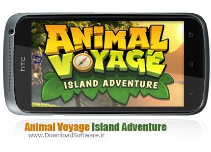 Animal-Voyage-Island-Adventure