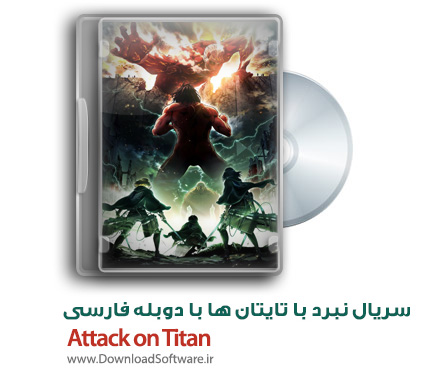 Attack-on-Titan-cover