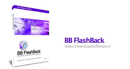 دانلود BB FlashBack + Portable نرم افزار ساخت فیلم آموزشی