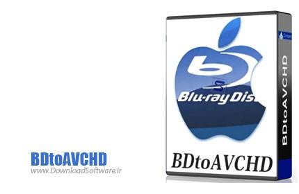 دانلود نرم افزار BDtoAVCHD - مبدل فرمت Blue-ray به AVCHD