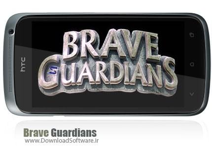 Brave-Guardians
