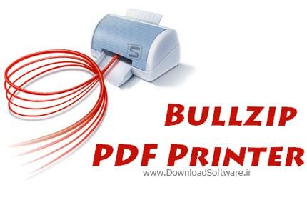 دانلود نرم افزار BullZip PDF Printer - برنامه ساخت و چاپ فایل های PDF