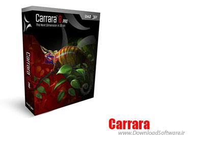 Carrara8Pro