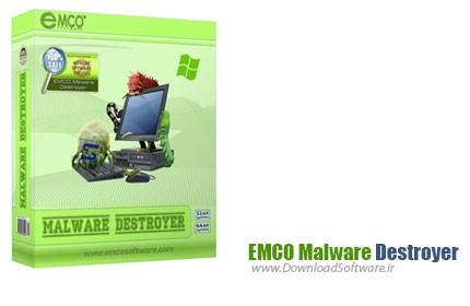 EMCO-Malware-Destroyer