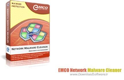 EMCO-Network-Malware-Cleaner