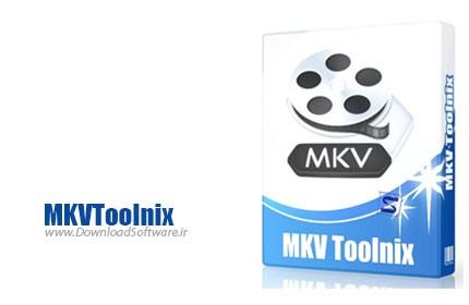 دانلود نرم افزار MKVToolnix + Portable ترکیب و ادغام فیلم، صدا و زیرنویس با یکدیگر