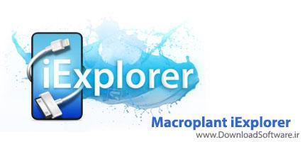 دانلود برنامه Macroplant iExplorer - برنامه انتقال فایل بین موبایل های آیفون و کامپیوتر