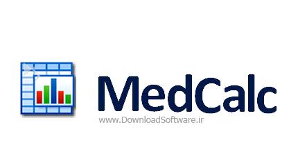 دانلود نرم افزار MedCalc - برنامه انجام محاسبات آماری در علوم طبیعی
