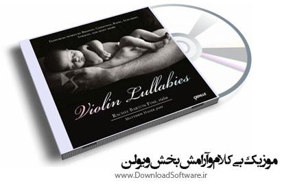 Rachel-Barton-Pine-Violin-Lullabies-2013