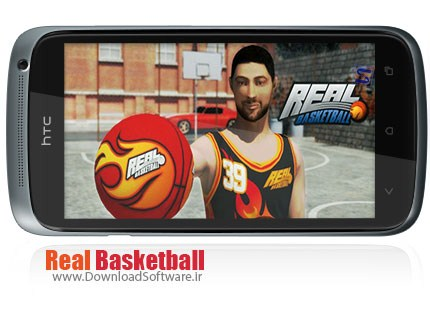 Real-Basketball