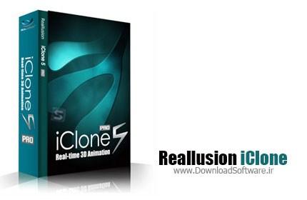 Reallusion-iClone
