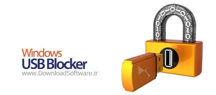 Windows USB Blocker