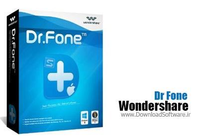 دانلود Wondershare Dr Fone for iOS - نرم افزار مدیریت اطلاعات آیفون و آیپاد