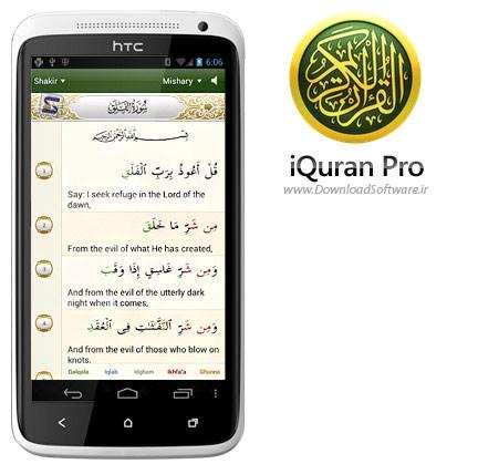 iQuran-Pro