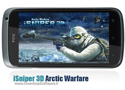iSniper-3D-Arctic-Warfare
