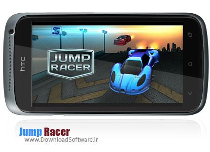 jump-racer
