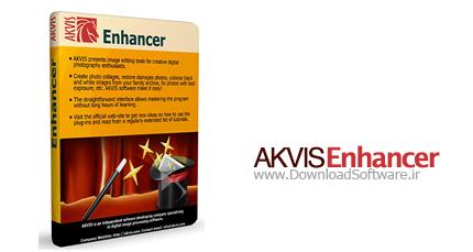 AKVIS-Enhancer