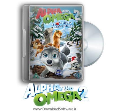 Alpha and Omega 2 2013 animation