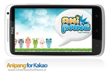Anipang for Kakao android game