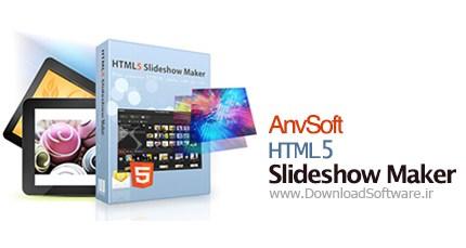 AnvSoft-HTML5-Slideshow-Maker
