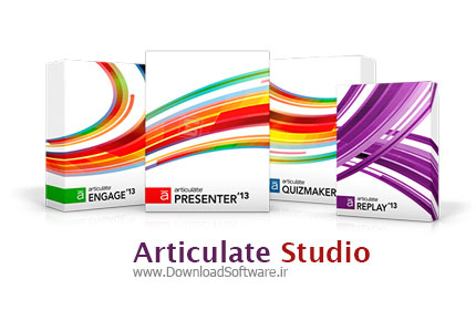 Articulate-Studio